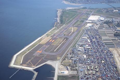 Niigata airport Japan – Verbaska